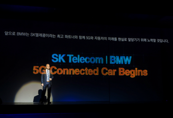 5G Connected Car T5 Hologram Showcase (BMW-SKT5G T5CAR UNVEILING)